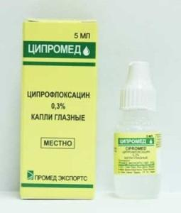 Eye drops Tsipromed: instructions for use